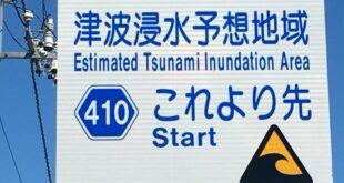 Tsunami Sign, Japan